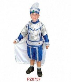 Disfraz Príncipe Azul (Niño)